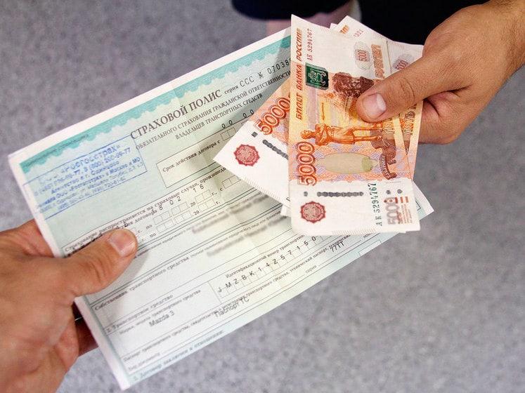 Обходим уловки при получении выплат по ОСАГО