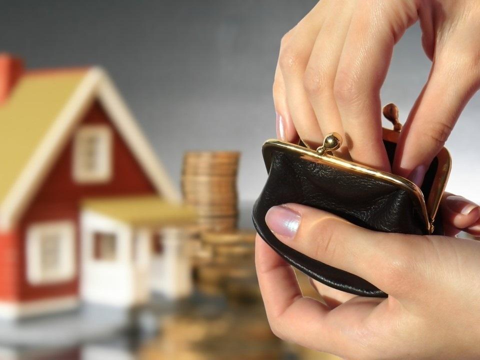 Субсидия на оплату жилого помещения и коммунальных услуг ...