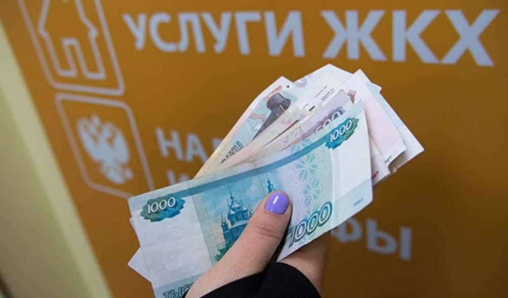 Как получить субсидию на коммуналку в России (оплата ЖКХ)