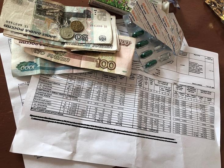 Получателей субсидии за коммуналку станет больше | Новости Тюмени ...