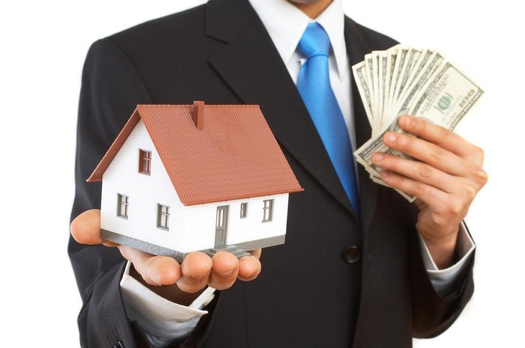 получить субсидию на покупку квартиры
