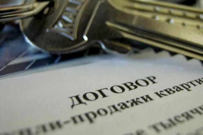Как правильно оформить договор купли-продажи недвижимости, чтобы не ...