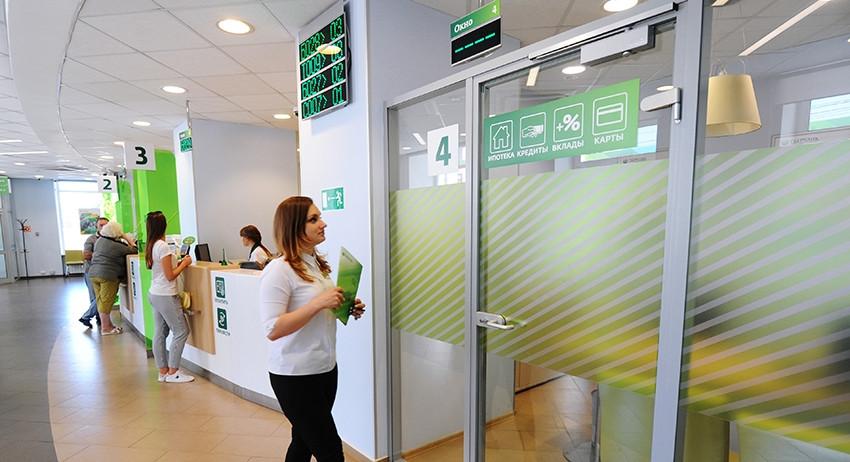 Кредит в банке: приговор или партнерство - NEWS.ru