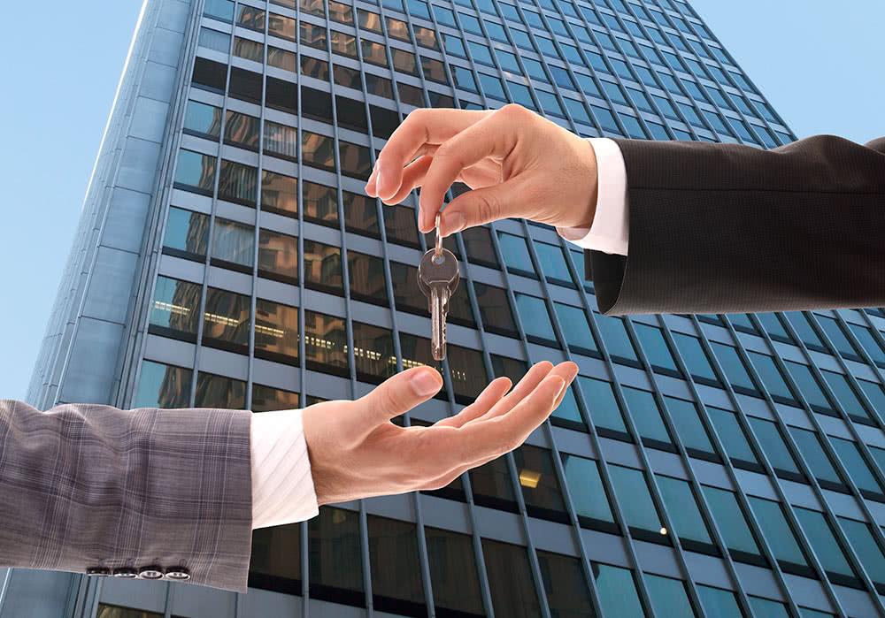 кредит на покупку недвижимости (главный ключ)