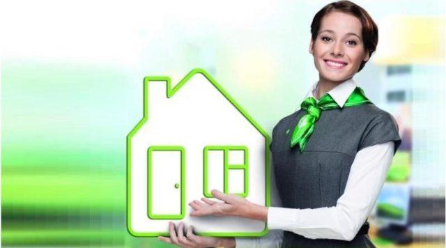 кредит на ремонт квартиры (главный ключ)