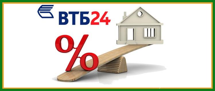 минимальная сумма ипотечного кредита (главный ключ)