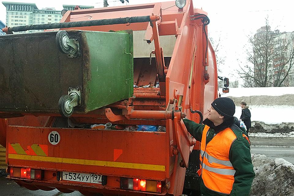 За вывоз мусора россияне будут платить по-новому