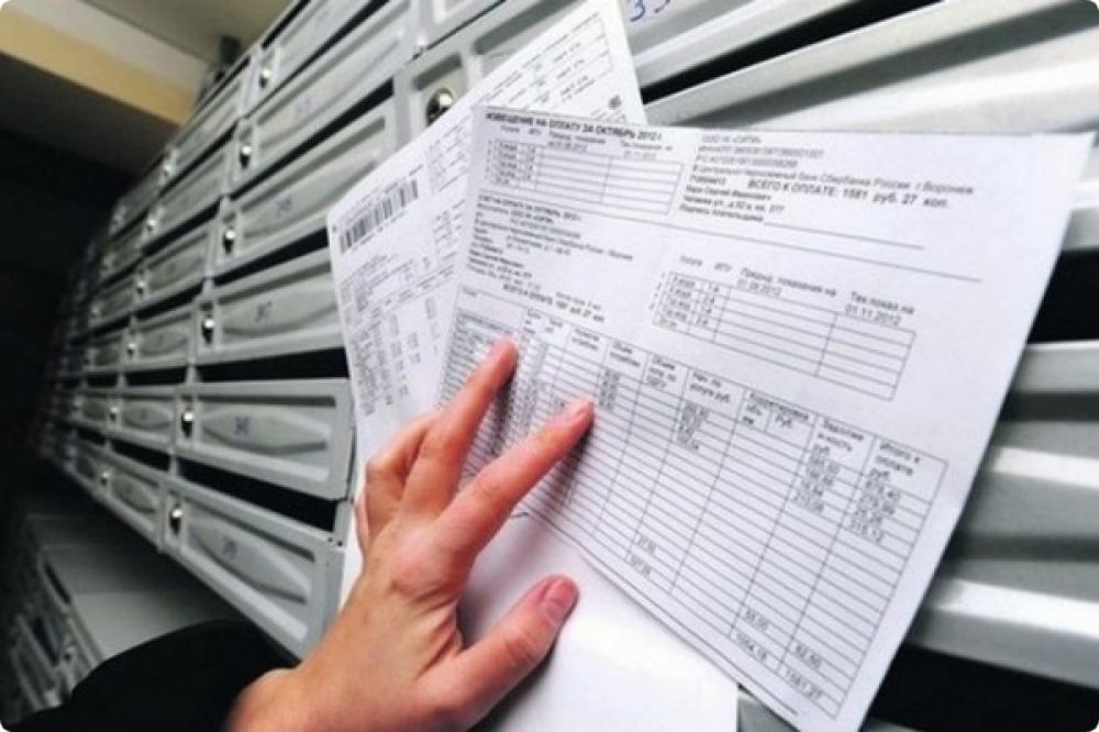 Новая форма квитанции за ЖКХ вступает в силу с 1 июня