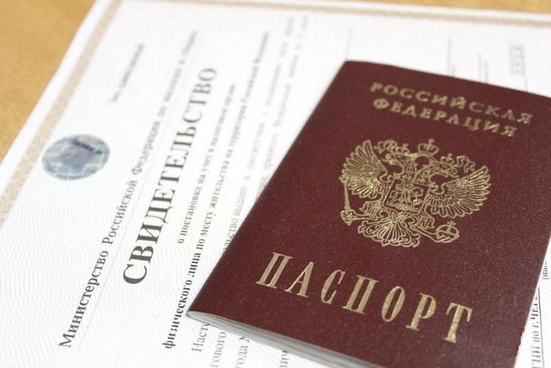 нужно ли менять инн при смене паспорта