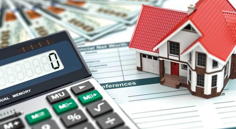 оформить заявку на ипотеку
