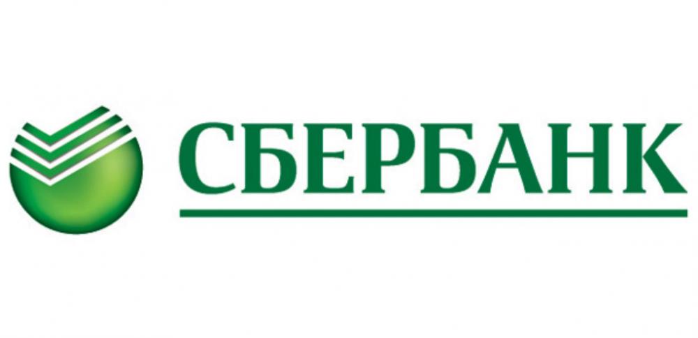 Изображение - Сервисы для подачи заявки на ипотеку oformit-zayavku-na-ipoteku-14