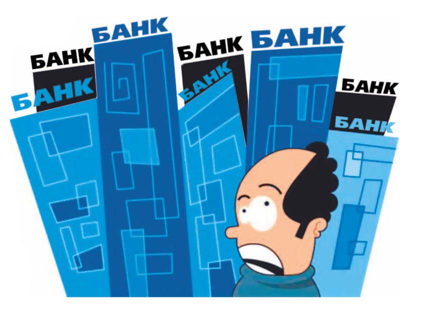 Изображение - Сервисы для подачи заявки на ипотеку oformit-zayavku-na-ipoteku-19