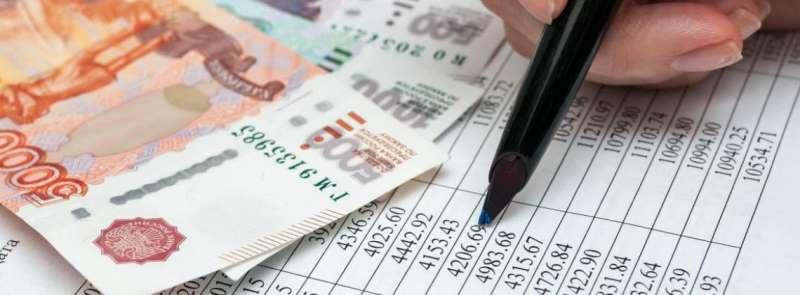 погасить ипотеку мат капиталом (главный ключ)