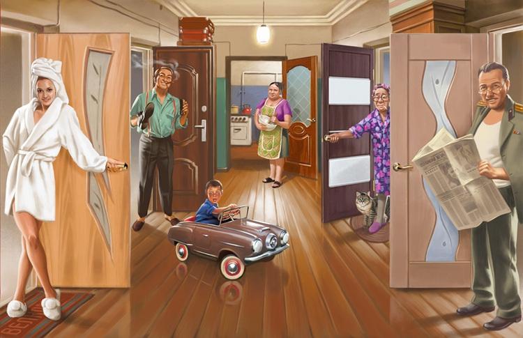 правила проживания в коммунальной квартире (главный ключ)