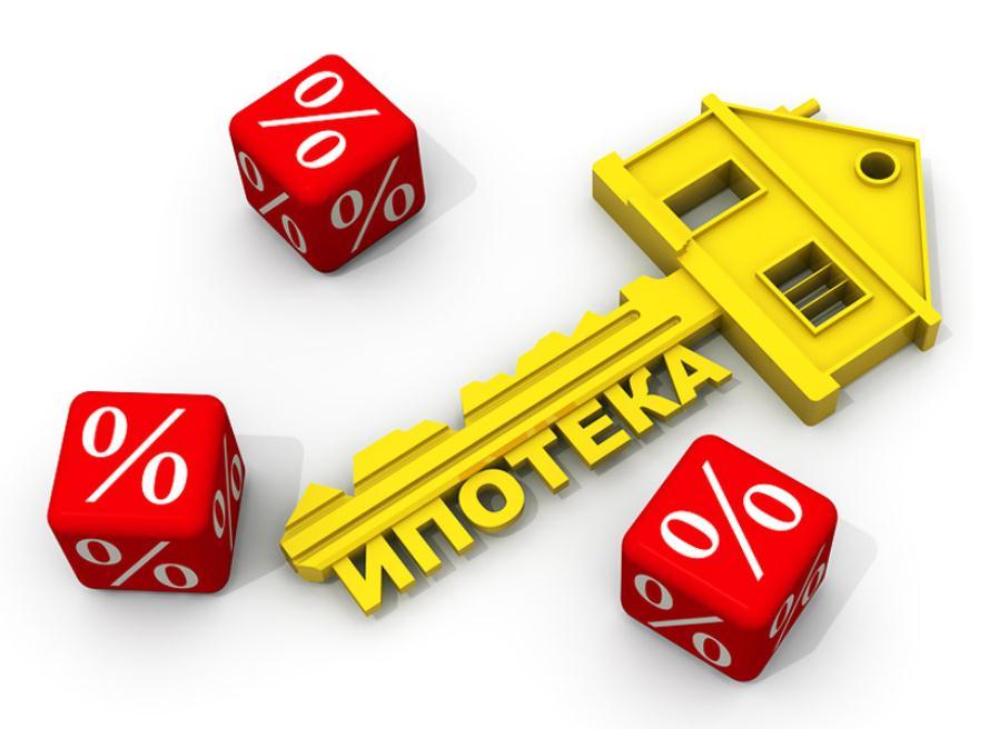 Ипотека — мифы и реальность » Интересные факты: самое невероятное и ...