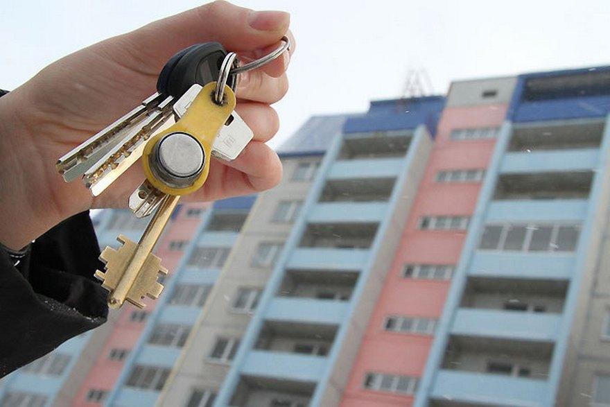 Как приватизировать квартиру в Днепре | Днепр Час