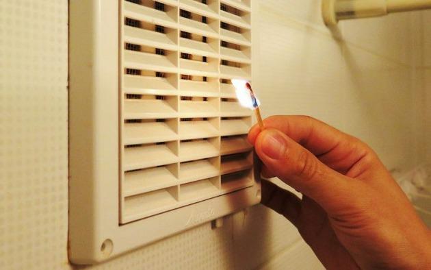Проверка вентиляции со спичкой - Служба государственной жилищной ...
