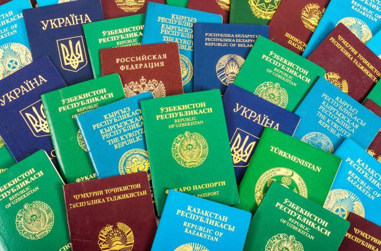 Лучшие паспорта мира. | Brainsly