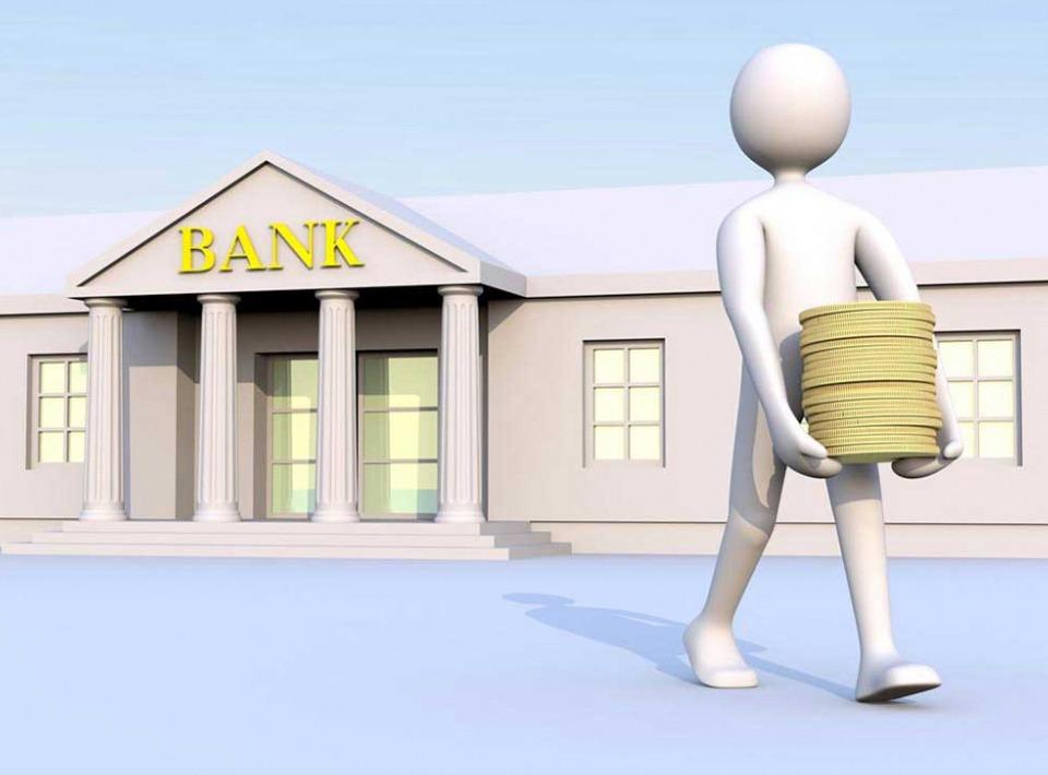 В Украине закрывают еще один банк - hyser.com.ua