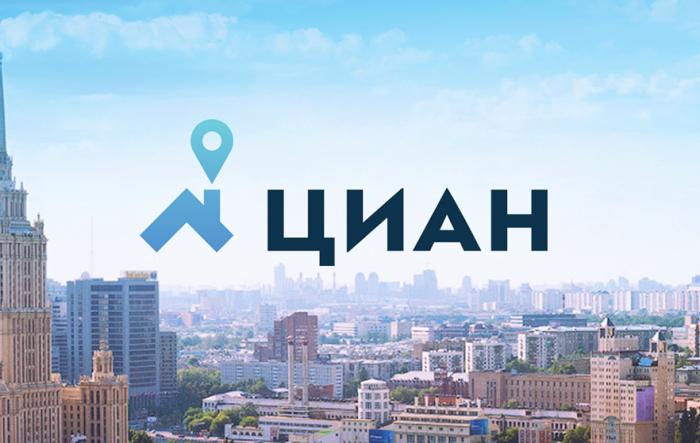 лучшие агентства недвижимости москвы