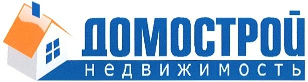 сайты недвижимости москвы топ самые популярные (главный ключ)