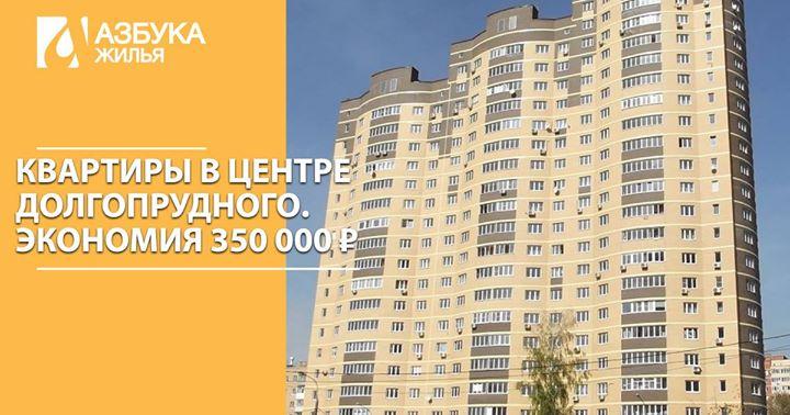 агентство недвижимости москва топ 10