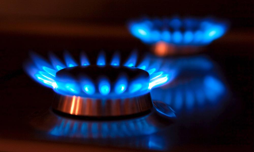 расценки на газ для населения