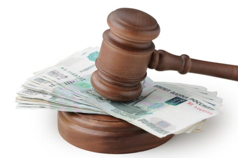 Судебные издержки: кто платит?