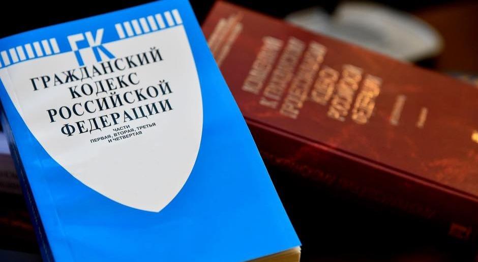 Существенные условия договора аренды ГК РФ