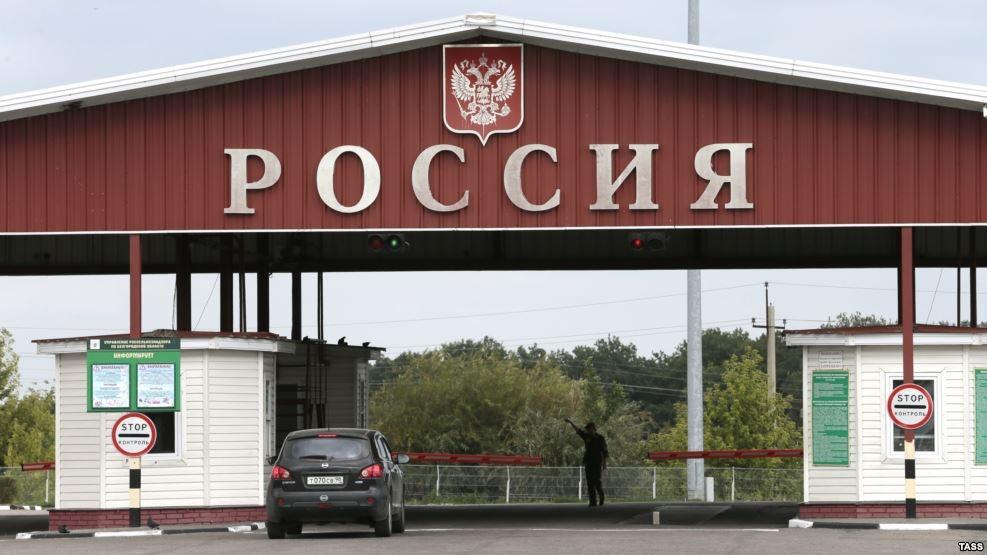 виднажительство в россии