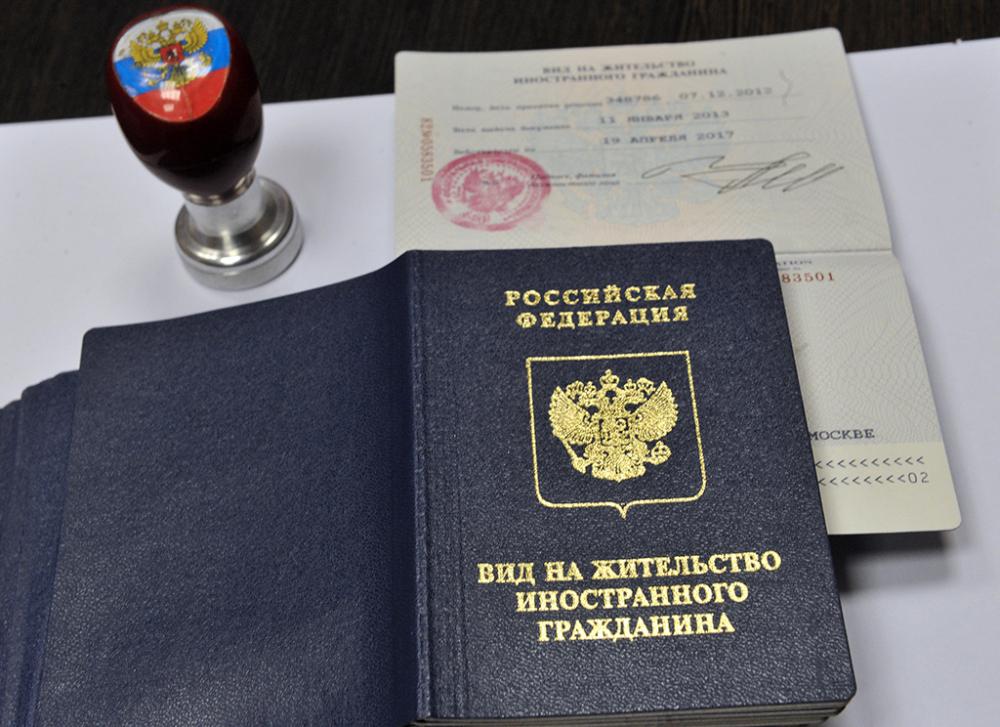как получить внж в россии